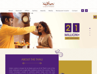 rajdhani.co.in screenshot