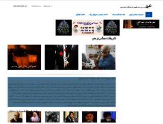 rajeoon.com screenshot