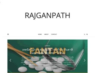rajganpath.com screenshot