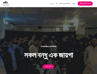 rajibmahmud.com screenshot