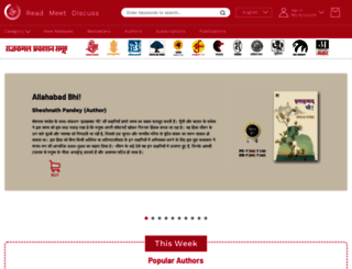 rajkamalprakashan.com screenshot