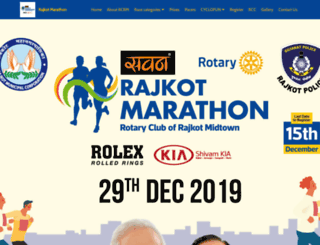 rajkotmarathon.com screenshot