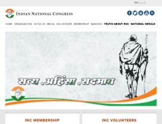 rajramsa.inc.in screenshot
