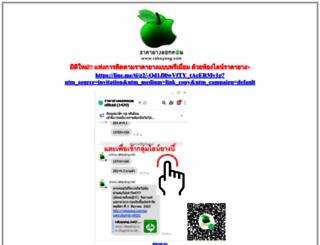 rakayang.net screenshot