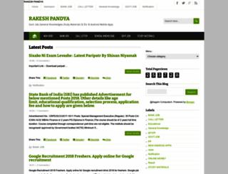 rakeshpandya38.blogspot.in screenshot
