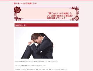raku-yamadaya.jp screenshot