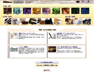 rakuya.com screenshot