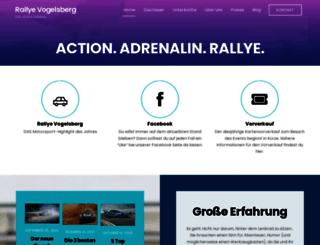 rallye-vogelsberg.de screenshot