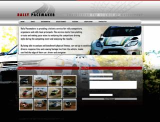 rallypacemaker.co.za screenshot