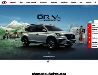 rama3honda.com screenshot