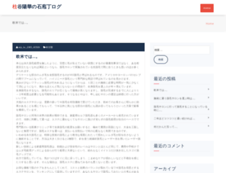randomblogette.com screenshot