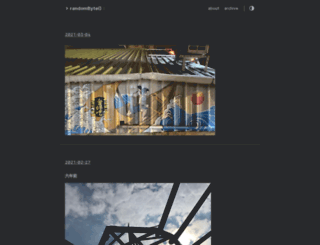 randombyte.net screenshot