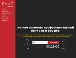 rang56.ru screenshot