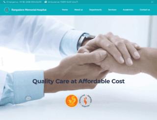 rangadorememorialhospital.com screenshot