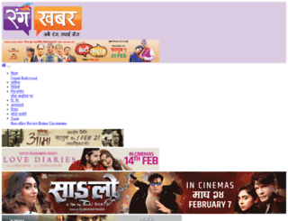 rangakhabar.com screenshot