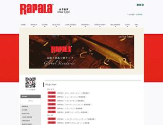 rapala.co.jp screenshot