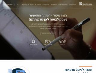 rapid-image.com screenshot