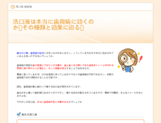 rapidshit.com screenshot