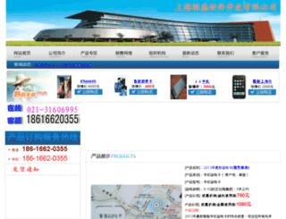 rapopop.com screenshot