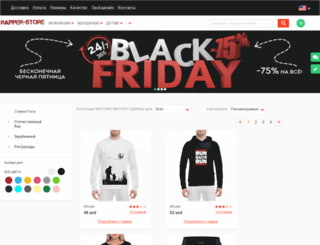 rapper-store.com screenshot