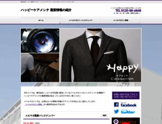raptorjs.org screenshot