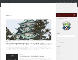 rarihoma.xvs.jp screenshot