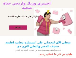 rashaqa.instapage.com screenshot
