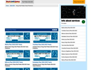 rasiphalalu.telugu.ws screenshot