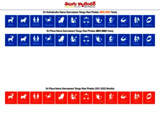 rasiphalalu.telugucalendar.org screenshot