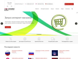 rasma-print.ru screenshot