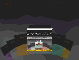 rastaan.ir screenshot