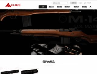ratech.com.tw screenshot