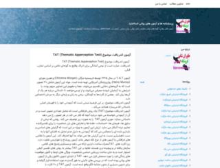 ravanazmoon.blogsky.com screenshot