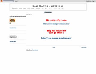 raw-manga.blogspot.com screenshot