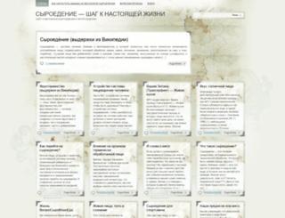rawlifestyle.ru screenshot