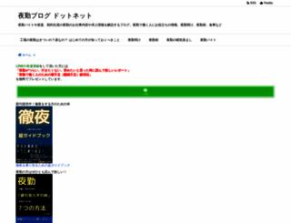 rawside.net screenshot