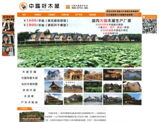 raycity.com.tw screenshot