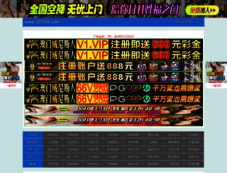 raycomwangjing.com screenshot