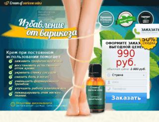 raydo-studia.ru screenshot