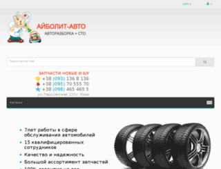 razborka-lanos.kiev.ua screenshot