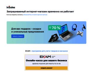 razormen.ru screenshot