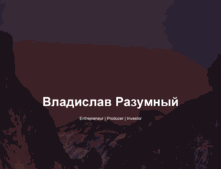 razumnyinvestor.ru screenshot