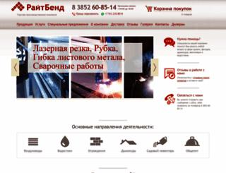 rb22.ru screenshot