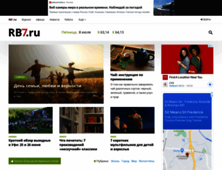 rb7.ru screenshot