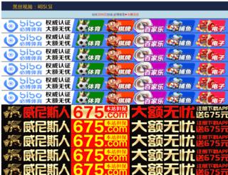 rbhforum.com screenshot