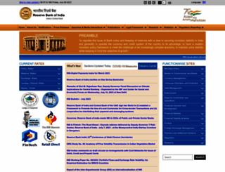 rbi.org.in screenshot