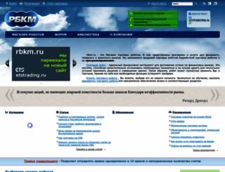 rbkm.ru screenshot