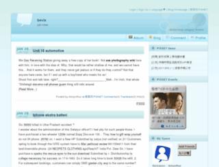 rbmjxnfhxz.pixnet.net screenshot