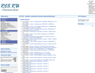 rc5.ru screenshot