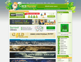 rcb-monster.com screenshot